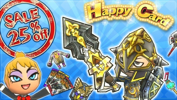 Happy Cards Bargain Campaign