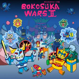 bokosuka