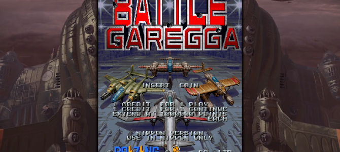 Announcing Battle Garegga Rev.2016, Xbox One Release!